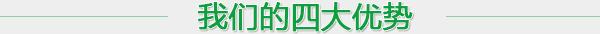 郑州防腐木的四大优势