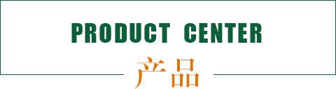 郑州防腐木-产品列表