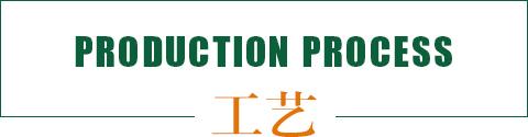 郑州防腐木厂工艺